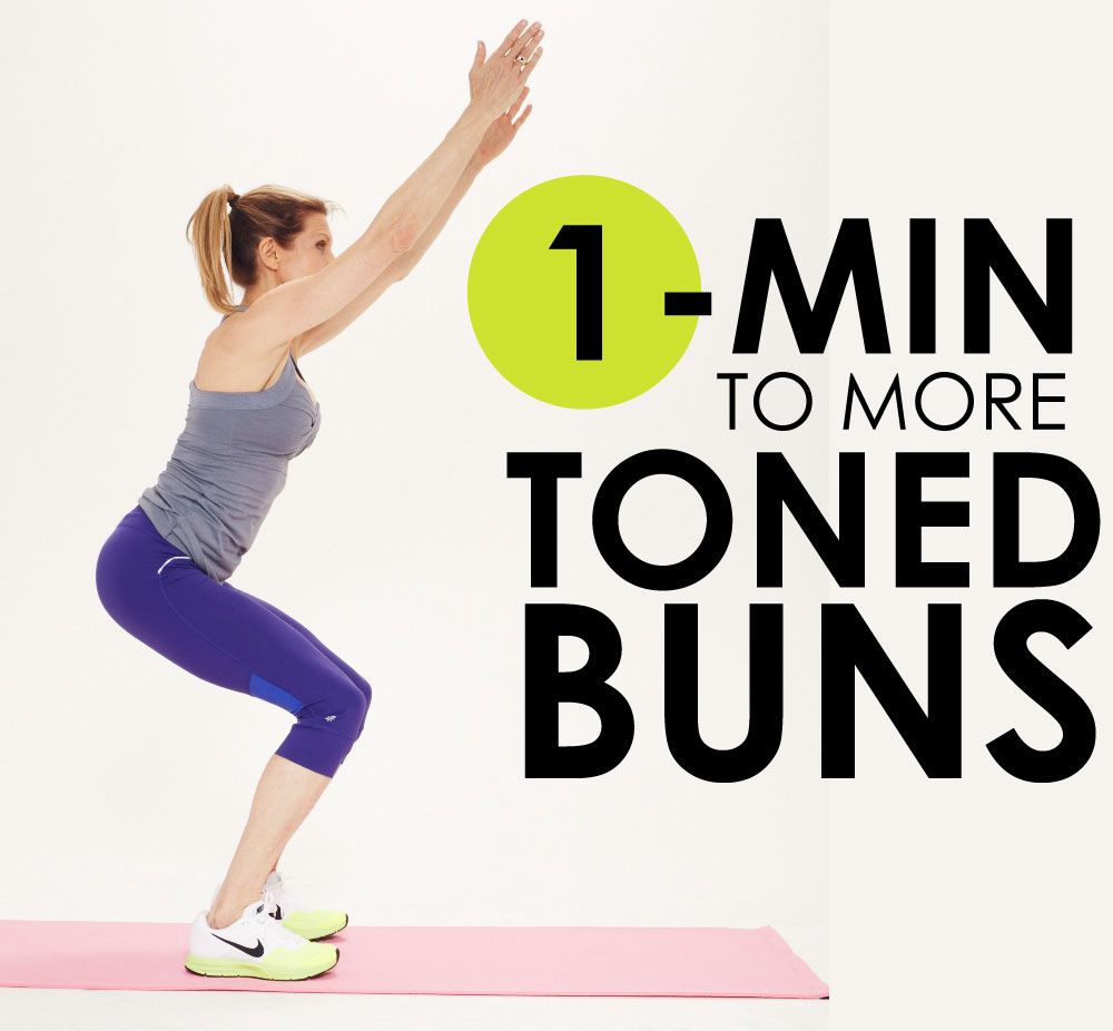 1-min-to-more-toned-buns